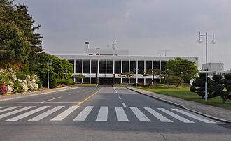 Electronics and Telecommunications Research Institute - ETRI, Korea