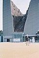 EXPO 2005.jpg