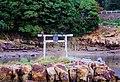 Ebisu Shrine 惠比須宮 - panoramio.jpg