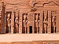 Egypt-10B-026 - Temple of Hathor (2217474194).jpg