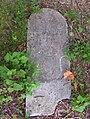 Egypt Baptist Church Cemetery Memphis TN Margaretta Bakley.jpg