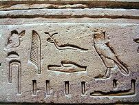 Hieroglyphs typical of the Graeco-Roman period