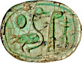 Egyptian - Scarab with Royal Solar Filiations Title - Walters 4275 - Bottom.jpg