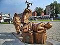 Ekaterinburg Отъезжающие Monument 'Driven-off' - panoramio.jpg