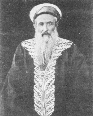 Eliyahu Moshe Panigel - Elijah Moses Panigel