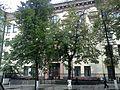 Embassy of Turkmenistan in Kyiv.jpg
