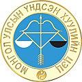 Emblem of CCM.jpg