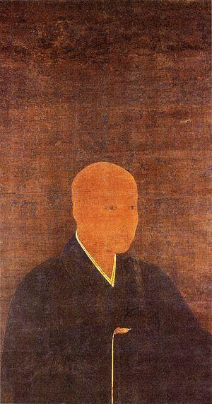 Emperor Kōgon