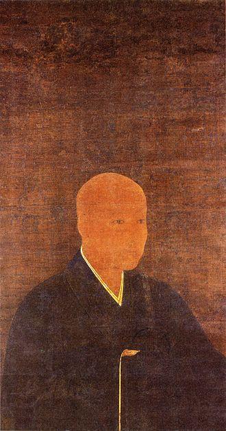 Emperor Kōgon - Image: Emperor Kōgon