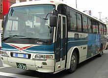 バス 沿岸