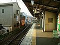 Enoden-Koshigoe-station-platform.jpg