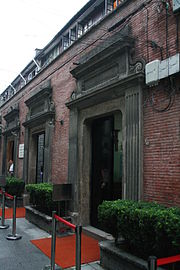 Entrance of Provisional Government of ROK in Shanghai.JPG