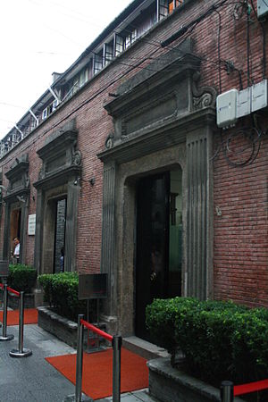 Provisional Government of the Republic of Korea - Image: Entrance of Provisional Government of ROK in Shanghai