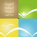 Environment Public Authority - Kuwait.png
