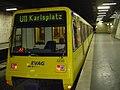 Essen 2006 Stadtbahnwagen P86U.jpg