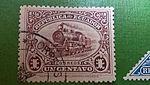 Estampilla Ferrocarril Ecuador 1907.jpg
