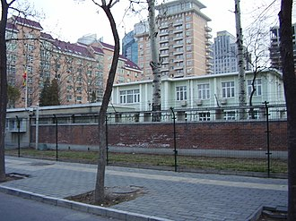 China–Ethiopia relations - Ethiopian Embassy in Beijing