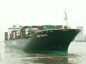 Ever Repute IMO 9061136 27Jul05 Antw front, at Port of Antwerp, Belgium 27-Jul-2005.jpg