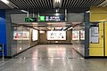 Exit A interface of Ping'anli Station (20201009174135).jpg
