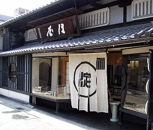 Japanese architecture - Typical machiya in Nara