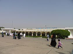 Faisalabad Intl Airport.jpg