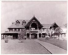 Falconwood Club - Grand Island (2).jpg