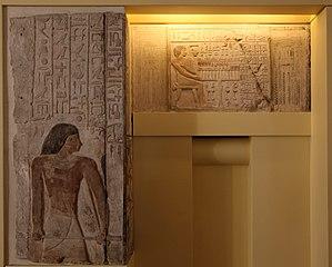 False door stele of Mery-B 49