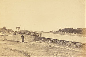 Baliqiao - The bridge in 1860
