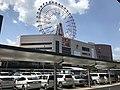 Ferris wheel and Amu Plaza Kagoshima 2.jpg