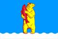 Flag of Anadyr (Chukotka).png