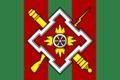 Flag of Ilinskoe (Maloyaroslavetsky district).png