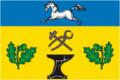 Flag of Kovalevskoe (Krasnodar krai).png