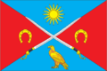 Flag of Novoorsky (Orenburg oblast).png
