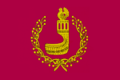 Flag of Orshansky rayon (Mariy-El).png