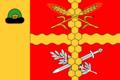Flag of Perkinskoe.png