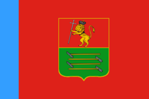 Sudogodsky District - Image: Flag of Sudogodsky rayon (Vladimir oblast)