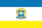 Flag of Ternopil.png