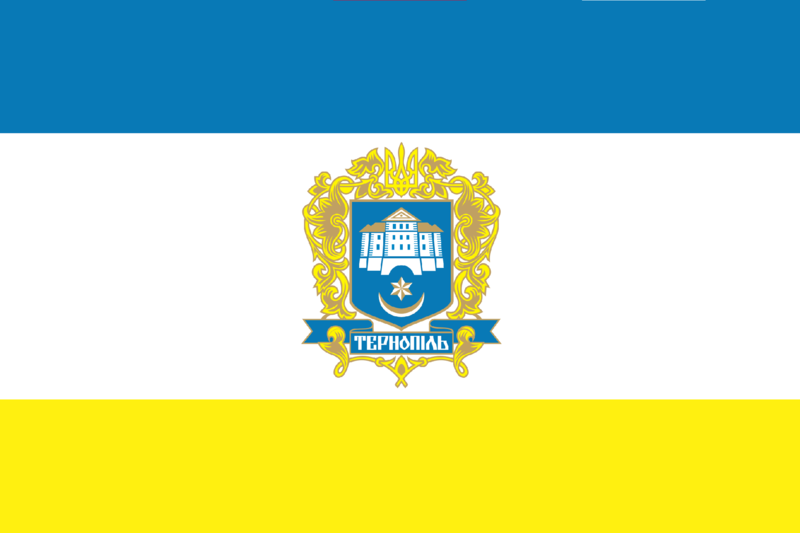 Файл:Flag of Ternopil.png