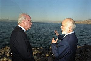 Israel–Jordan relations - King Hussein and Prime Minister Yitzhak Rabin
