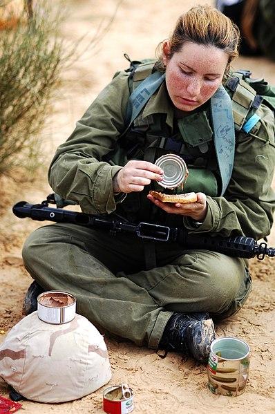 File:Flickr - Israel Defense Forces - Nachshol Reconnaissance Company (2).jpg