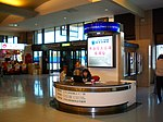 Foreign Workers Consulting Counter in Terminal 1, Taiwan Taoyuan International Airport 20100211.jpg