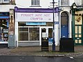 Forget Me Not Crafts, No. 98 The High Street, Ilfracombe. - geograph.org.uk - 1268587.jpg