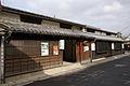 Former Genpo Mitsukuri House Tsuyama01s5s3200.jpg