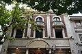 Former Hengdali Clocks and Watches Store in Hangzhou 02 2017-11.jpg