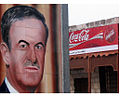 Former Syrian President Hafez al Assad.jpg