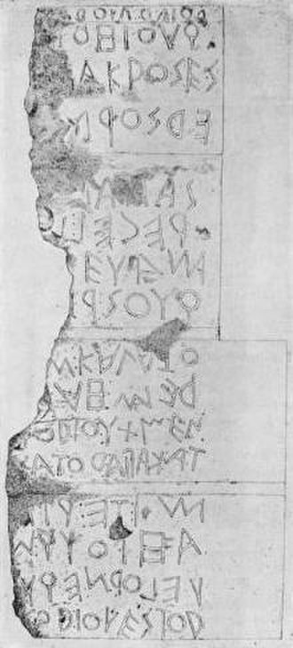 "Old Latin - The Forum inscription (Lapis Niger, ""black stone""), one of the oldest known Latin inscriptions, from the 6th century BC; it is written boustrophedon, albeit irregularly; from a rubbing by Domenico Comparetti."