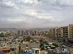 Bejrut - American University of Beirut - Liban