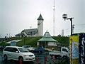 Fujimi Michinoeki Hokkaido Japan.jpg