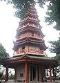 Fullsight for Naam Leng Tower.jpg