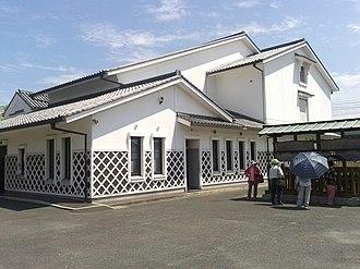 Toyohashi - Image: Futagawa shuku Honjin Museum Entrance